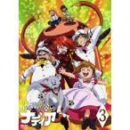 ふしぎの海のナディア VOL.03 DVD