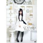 喜多村英梨 Music Clips DVD