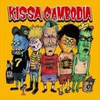 喫茶カンボジア/KISSA CAMBODIA CD
