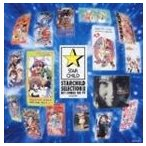 スターチャイルド SELECTION II 音楽編[TV作品集] CD