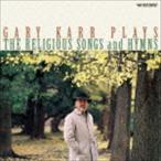 ゲリー・カー(cb)/癒しのコントラバス〜ゲリー・カー/聖なる調べ(廉価盤) CD