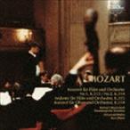 ヘルベルト.../モーツァルト:フルート協奏曲第1番・第2番 フルートとオーケストラのためのアンダンテ オーボエ協奏曲(UHQCD) CD