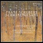 ヘフリガー デーラー(T/hammerflugel)/シューベルト:歌曲集「白鳥の歌」(廉価盤) CD
