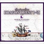 すぎやまこういち ロンドン・フィルハーモニー管弦楽団/すぎやまこういち 交響組曲ドラゴンクエストI〜VII(数量限定盤) CD