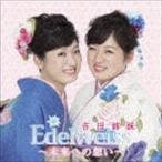 吉田姉妹/Edelweiss〜未来への想い〜 CD