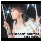 水樹奈々/innocent starter CD