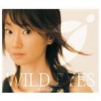水樹奈々/WILD EYES CD