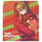 宮村優子/心よ原始に戻れ 2012 Version CD
