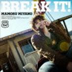 宮野真守 / BREAK IT! [CD]