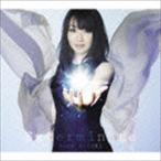 水樹奈々/Exterminate CD