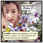 板野友美/#いいね!(通常盤) CD