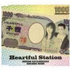 林原めぐみ&保志総一朗 / Heartful Station [CD]