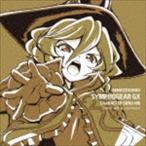キャロル・マールス・ディーンハイム(CV水瀬いのり)/戦姫絶唱シンフォギアGX キャラクターソング8 CD