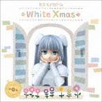ミス・モノクローム/White Xmas(通常盤) CD