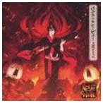 上坂すみれ / パララックス・ビュー(期間限定生産アニメ盤) [CD]