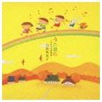 白鳥英美子/うた景色 -日本の抒情歌集- CD