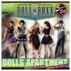 DOLL$BOXX / DOLLS APARTMENT(通常盤) [CD]