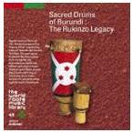 ザ・ルキンゾ・レガシー/ザ・ワールド ルーツ ミュージック ライブラリー 48: ブルンジの太鼓 ザ・ルキンゾ・レガシー CD