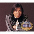 布施明/究極盤 布施明 〜スーパーベスト〜 CD