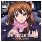 TVアニメ WHITE ALBUM2 VOCAL COLLECTION(ハイブリッドCD) CD