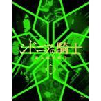 シドニアの騎士 第九惑星戦役 三(初回生産限定版) Blu-ray