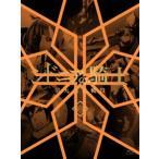 シドニアの騎士 第九惑星戦役 六(初回生産限定版) Blu-ray
