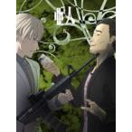 亜人 五(Blu-ray初回生産限定版) Blu-ray