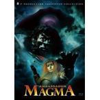 マグマ大使 Blu-ray BOX(初回限定版) Blu-ray