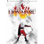 快傑ライオン丸 Blu-ray BOX(初回限定版) Blu-ray