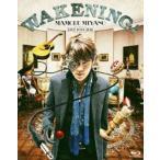 宮野真守/MAMORU MIYANO LIVE TOUR 2014 〜WAKENING!〜 Blu-ray