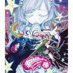 佐藤聡美 2nd Tour 2015「しゅがちゅん。〜導かれし星たち〜」 [Blu-ray]