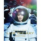 水樹奈々/NANA MIZUKI LIVE GALAXY -FRONTIER- Blu-ray