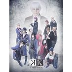 舞台『K -MISSING KINGS-』Blu-ray [Blu-ray]
