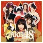 AKB48 / ここにいたこと(通常盤/CD+DVD) [CD]