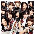 AKB48/神曲たち(CD+DVD) CD