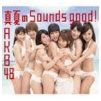 AKB48 / 真夏のSounds good!(通常盤Type-A/CD+DVD/握手会イベント参加券無し) [CD]