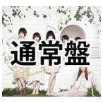 AKB48 / 永遠プレッシャー(TYPE-B/CD+DVD) [CD]