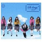 AKB48 / So long !(通常盤TYPE-B/CD+DVD/イベント参加券無し) [CD]