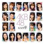 AKB48/10年桜(CD+DVD) CD
