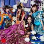 AKB48 / 君はメロディー(通常盤/Type C/CD+DVD) [CD]