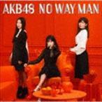 AKB48 / NO WAY MAN(通常盤/Type B/CD+DVD) (初