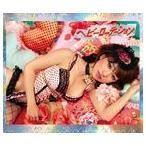 AKB48/ヘビーローテーション(CD+DVD/Type-B) CD