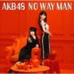 AKB48 / NO WAY MAN(通常盤/Type E/CD+DVD) (初