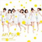 (初回仕様)AKB48/タイトル未定(初回限定盤/Type V/CD+DVD) CD