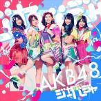 AKB48/ジャーバージャ(初回限定盤/Type D/CD+DVD) CD画像
