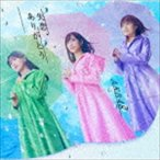 AKB48 / 失恋、ありがとう(初回限定盤/Type B/CD+DVD) [CD]
