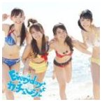 AKB48 / Everyday、カチューシャ(通常盤Type-B/CD+DVD/イベント参加券無し) [CD]