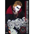 聖飢魔II/悪魔の黒ミサ DVD
