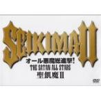 聖飢魔II/オール悪魔総進撃!THE SATAN ALL STARS DVD