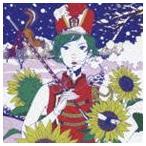 ASIAN KUNG-FU GENERATION / マーチングバンド [CD]